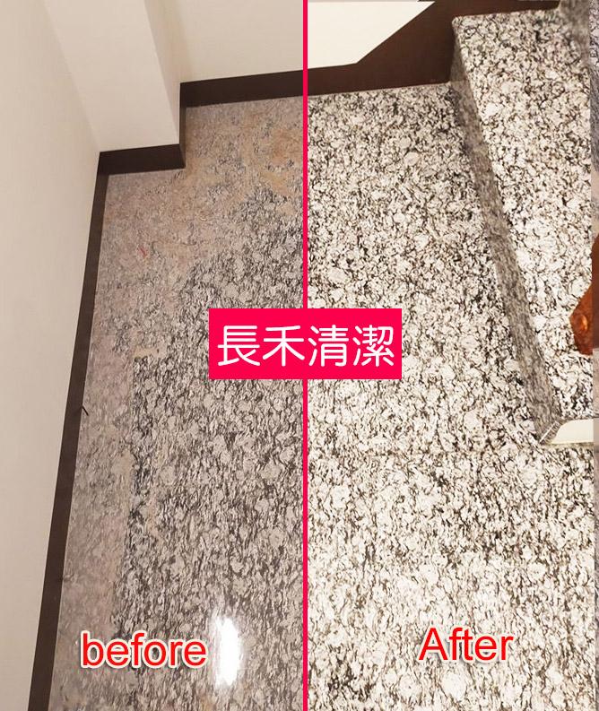 台南清潔公司職缺前後對照