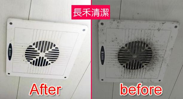台南清潔公司職缺讓您絕對有感